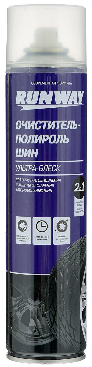 Очиститель-полироль шин Runway Ультра-блеск, 2 в 1, 450 млRW6146Очиститель-полироль Runway Ультра-блеск предназначен для очистки, обновления и защиты шин автомобиля. Предохраняет резину от старения, разрушения ультрафиолетом и агрессивными веществами: солью и кислотными осадками. Восстанавливает структуру поверхности резины. Создавая на поверхности грязе- и водоотталкивающий слой, продлевает срок службы покрышек, предотвращает ухудшение состояния резиновой поверхности. Бережно и эффективно придает шинам первоначальный внешний вид, делает их чистыми и яркими. Придает поверхностям антистатические и водоотталкивающие свойства. Не требуется предварительная мойка колес. Нет необходимости втирать средство и полировать поверхность для достижения нужного результата. Пена быстро впитывается, не оставляя разводов. Возможна обработка как сухих, так и влажных шин. Может применяться для защиты и улучшения внешнего вида резиновых и пластиковых элементов отделки кузова – защитных панелей, уплотнителей, молдингов. Состав очистителя безопасен для колесных...