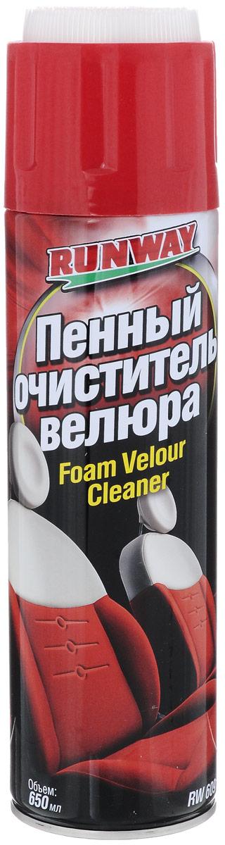 Очиститель велюра пенный Runway, 650 млRW6091Пенный очиститель велюра Runway крышкой-щеткой предназначен для удаления разнообразных загрязнений и пятен с изделий из велюра. Быстро удаляет даже глубоко въевшуюся грязь. Удаляет неприятные запахи и освежает воздух в салоне автомобиля. Придает материалу антистатические свойства. Очиститель удаляет большинство свежих пятен от чая, кофе, молока, соков, крови, губной помады, машинного масла. Товар сертифицирован.
