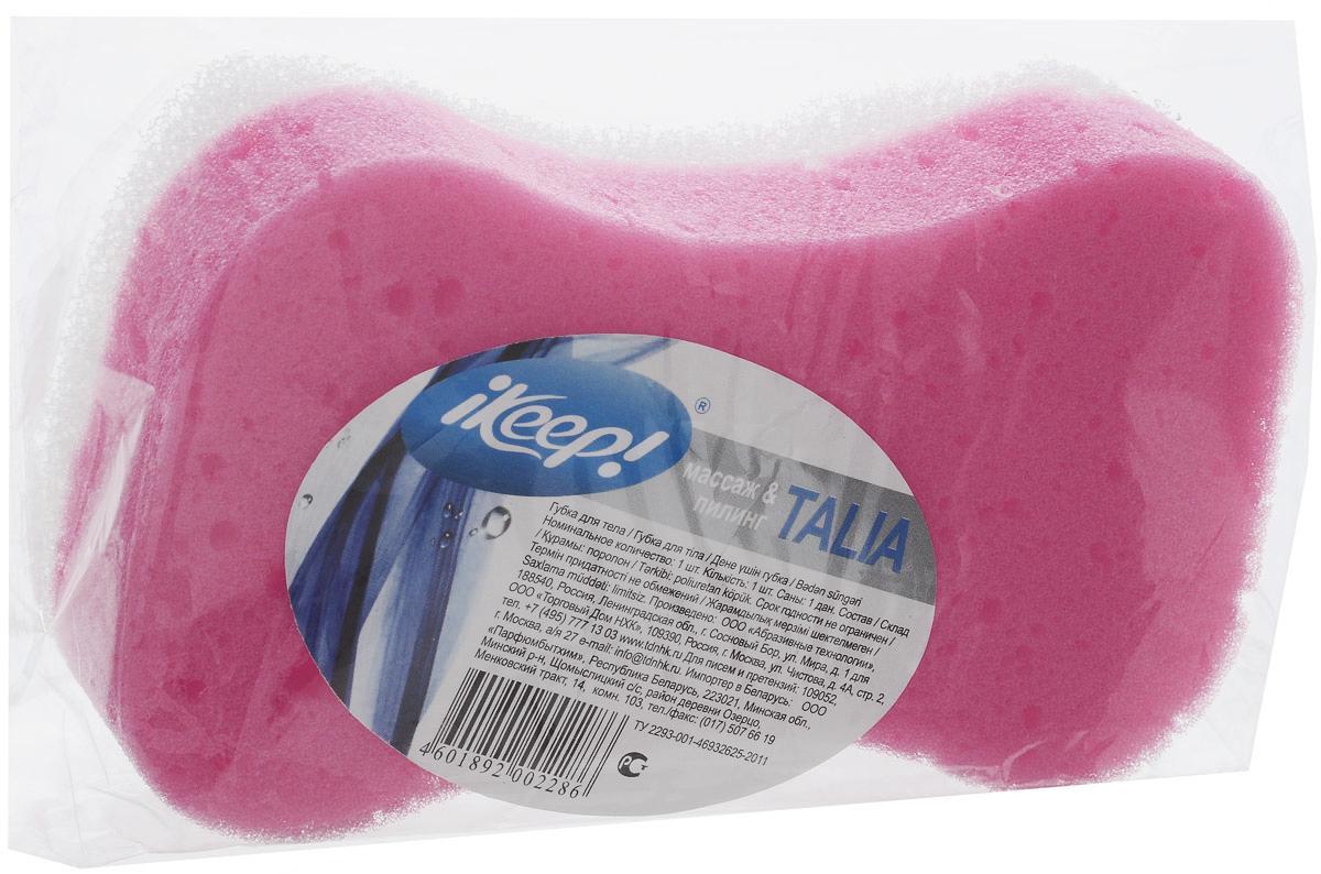 Губка для тела iKeep! Talia. Восьмерка, цвет: розовыйБ0104_розовыйГубка для тела iKeep! Talia. Восьмерка, изготовленная из крупнопористого поролона, отлично взбивает пену. Подходит для ежедневного использования. Имеет массажный слой для пилинга и отшелушивания кожи.