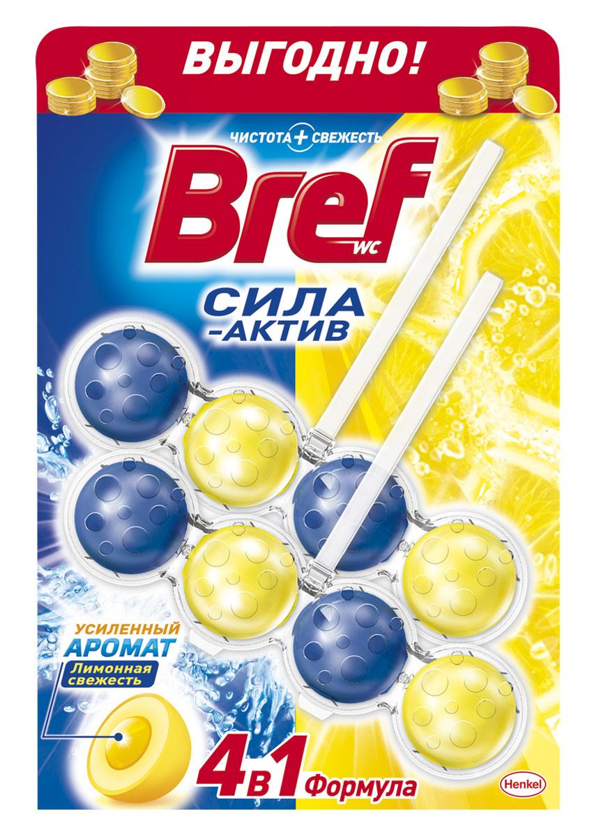 Чистящее средство для унитаза Bref Сила-актив, лимонная свежесть, 50 г, 2 шт910346Чистящее средство для унитаза Bref Сила-Актив Лимонная Свежесть - это подвесной туалетный блок с формулой 4 в 1, который обеспечивает: 1. Гигиеническую чистоту 2. Защиту от известкового налета 3. Лимонную свежесть 4. Обильную пену Двойная упаковка Bref Сила-Актив - выгодное предложение!