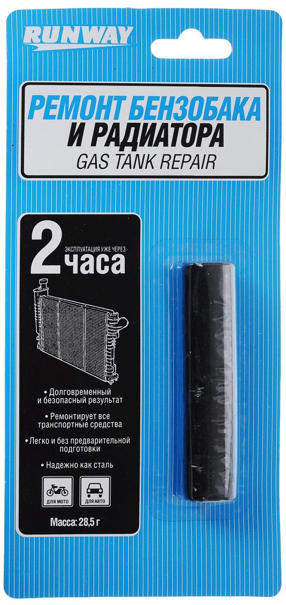 Ремонт бензобака и радиатора Runway, 28,5 гRW8508Клей-герметик Runway предназначен для быстрого ремонта топливных баков и радиаторов системы охлаждения. Заделывает трещины, отверстия и швы без сварки и демонтажа бензобака. Устраняет утечки и уплотняет отверстия в любых радиаторах системы охлаждения. Подходит для бензобаков автомобилей и мотоциклов любой марки. Незаменим в дороге.