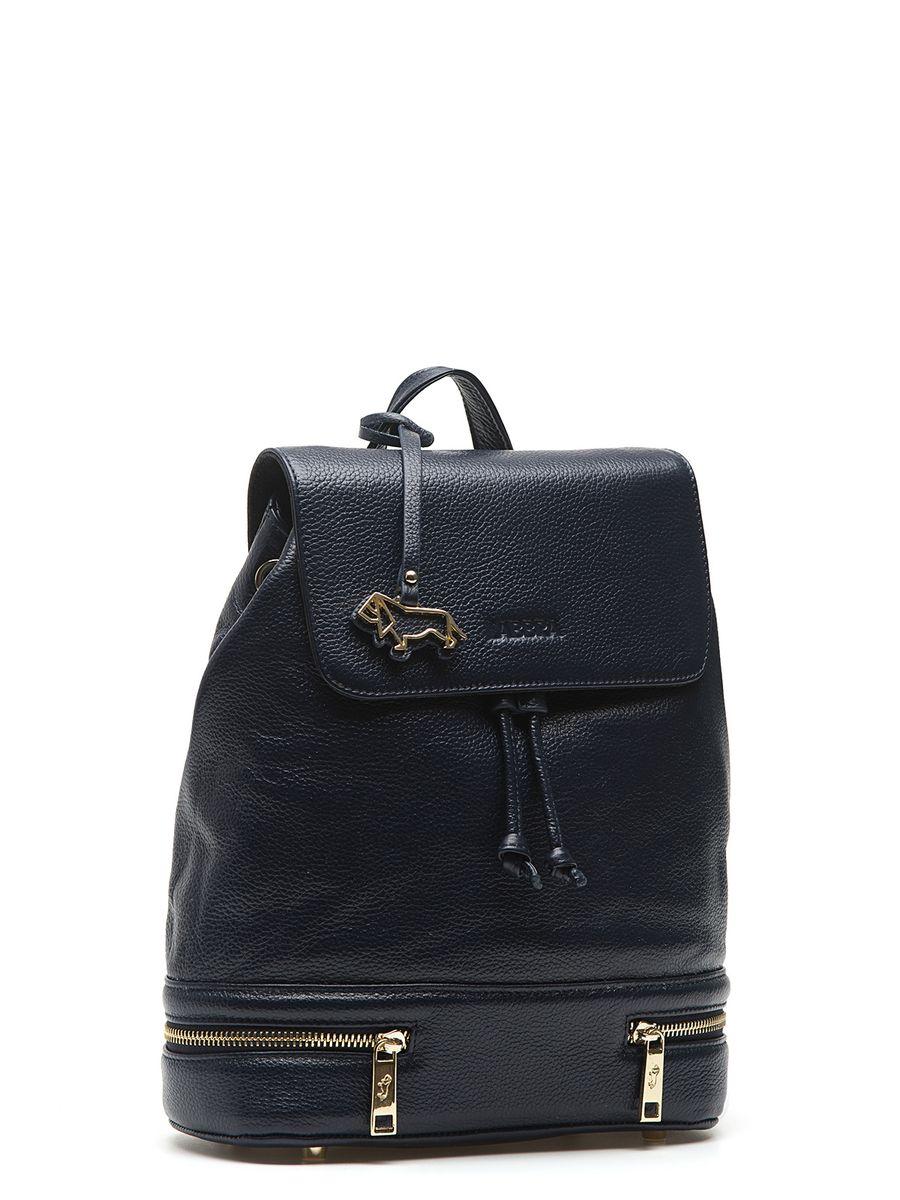 Рюкзак Labbra L-SD1216 d.blueL-SD1216Женский рюкзак торговой марки LABBRA из натуральной кожи. Рюкзак закрывается на магнит и клапан. Внутри - одно отделение, в котором есть карман на молнии, карман для мобильного телефона и открытый карман. Рюкзак имеет ножки на дне. Высота маленькой ручки - 9 см. Длина лямки рюкзака - 90 см.
