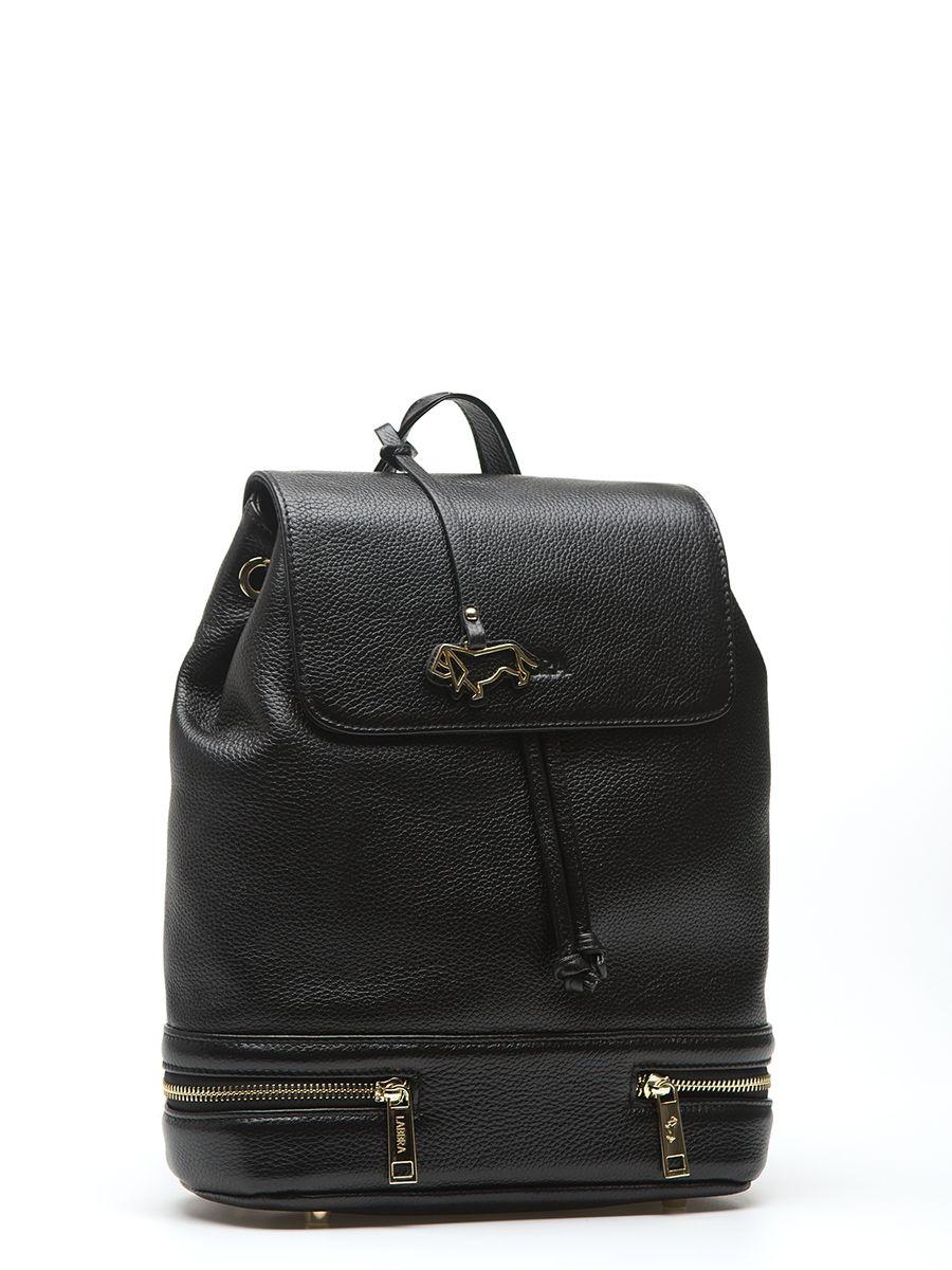 Рюкзак Labbra L-SD1216 blackL-SD1216Женский рюкзак торговой марки LABBRA из натуральной кожи. Рюкзак закрывается на магнит и клапан. Внутри - одно отделение, в котором есть карман на молнии, карман для мобильного телефона и открытый карман. Рюкзак имеет ножки на дне. Высота маленькой ручки - 9 см. Длина лямки рюкзака - 90 см.