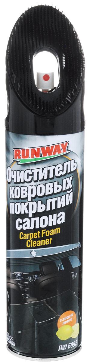Очиститель ковровых покрытий Runway, с запахом лимона, 650 млRW6092Очиститель ковровых покрытий Runway превосходно очищает разнообразные загрязнения и пятна на ковровых покрытиях салона автомобиля, а также на тканевых, велюровых и других поверхностях. Быстро удаляет даже глубоко въевшуюся грязь. Удаляет неприятные запахи и ароматизирует воздух в салоне автомобиля. Придает материалам антистатические свойства. Очиститель ковров Runway легко удаляет большинство свежих пятен от чая, кофе, молока, соков, крови, губной помады, машинного масла. Применяется для очистки всего интерьера автомобиля, включая виниловые и пластиковые обивки, панель приборов, молдинги. Может использоваться в быту. Уникальная щетка-крышка позволяет пользоваться очистителем, не снимая крышку с баллона.
