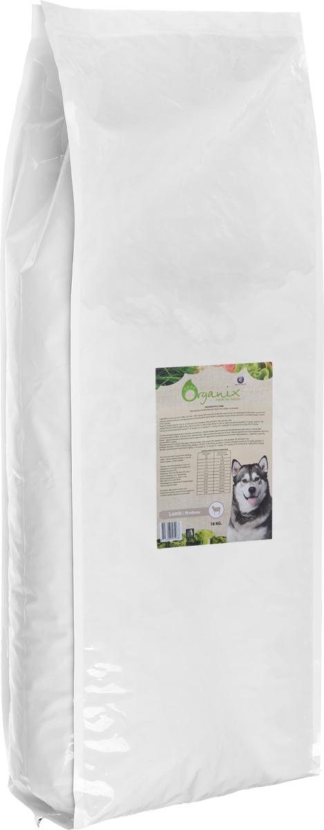 Корм сухой Organix для взрослых собак с чувствительным пищеварением, с ягненком, 18 кг19506Ваша собака несомненно влюбится в сухой корм Organix с первой гранулы. Восхитительно вкусный и полезный, этот 100% натуральный корм не содержит никаких искусственных добавок и ГМО, а так же пшеницу, кукурузу и сою! Дополнительный источник клетчатки в виде свеклы улучшает работу ЖКТ. Пивные дрожжи сделают шерсть блестящей, а кожу здоровой. Сбалансированный комплекс витаминов и минералов и льняное семя способствуют укреплению иммунитета. Входящие в состав хондроитин и глюкозамин позаботятся о костях и суставах вашего любимца! Содержит лецитин для здоровья печени. Инулин нормализует микрофлору кишечника. L-карнитин увеличивает выносливость собаки при физических нагрузках и контролирует оптимальный вес собаки. Состав: дегидрированное мясо ягненка, цельный рис, обработанные ядра ячменя, рыбная мука, мякоть свеклы (для улучшения работы ЖКТ), льняное семя, куриный жир, гидролизованная куриная печень, пивные дрожжи (источник здоровья шерсти и кожи),...