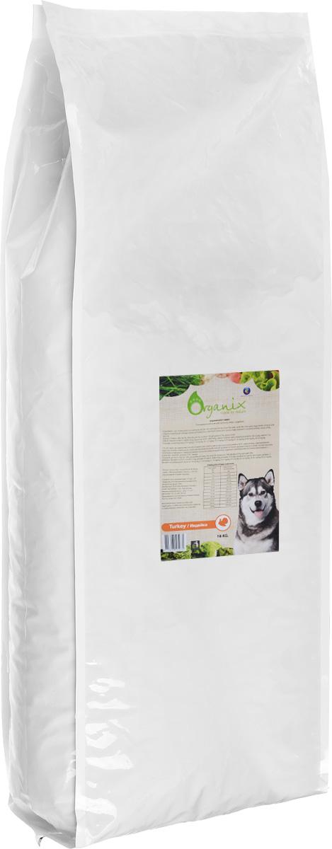 Корм сухой Organix для взрослых собак с чувствительным пищеварением, с индейкой, 18 кг19507Корм сухой Organix 100 % натуральный, не содержит никаких искусственных добавок и ГМО, а так же пшеницу, сою и субпродукты! Пивные дрожжи придают блеск и шелковистость шерсти и являются важным ингредиентом для здоровья кожи. Сбалансированный комплекс витаминов и минералов и льняное семя способствуют укреплению иммунитета. Входящие в состав хондроитин и глюкозамин укрепляют кости и суставы вашего любимца! Содержит лецитин для здоровья печени. Инулин и дополнительный источник клетчатки в виде свеклы заботится о здоровье кишечника вашей собаки. L-карнитин увеличивает выносливость собаки при физических нагрузках и контролирует оптимальный вес собаки. Состав: маис, дегидрированное мясо индейки, рис, мякоть свеклы (для улучшения работы ЖКТ), куриный жир, гидролизованная куриная печень, семена льна, кэроб, рыбная мука, пивные дрожжи (источник здоровья шерсти и кожи), яичный порошок, минералы и витамины, гидролизованные хрящи (источник...