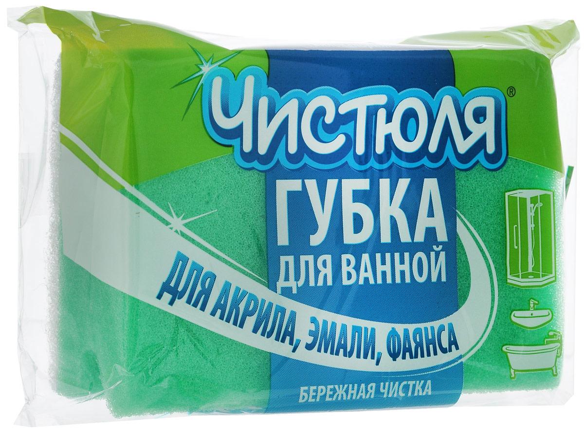 Губка для ванной Чистюля, с абразивным слоем, цвет: зеленый, белыйП0309_зеленыйГубка для ванной Чистюля изготовлена из мягкого поролона и абразивного материала. Нежный белый абразив подходит для бережного мытья деликатных поверхностей: акриловых и эмалированных ванн, раковин, кафеля, душевой кабины, стекла, пластика. Специальная фаска обеспечивает удобный захват и защиту маникюра.