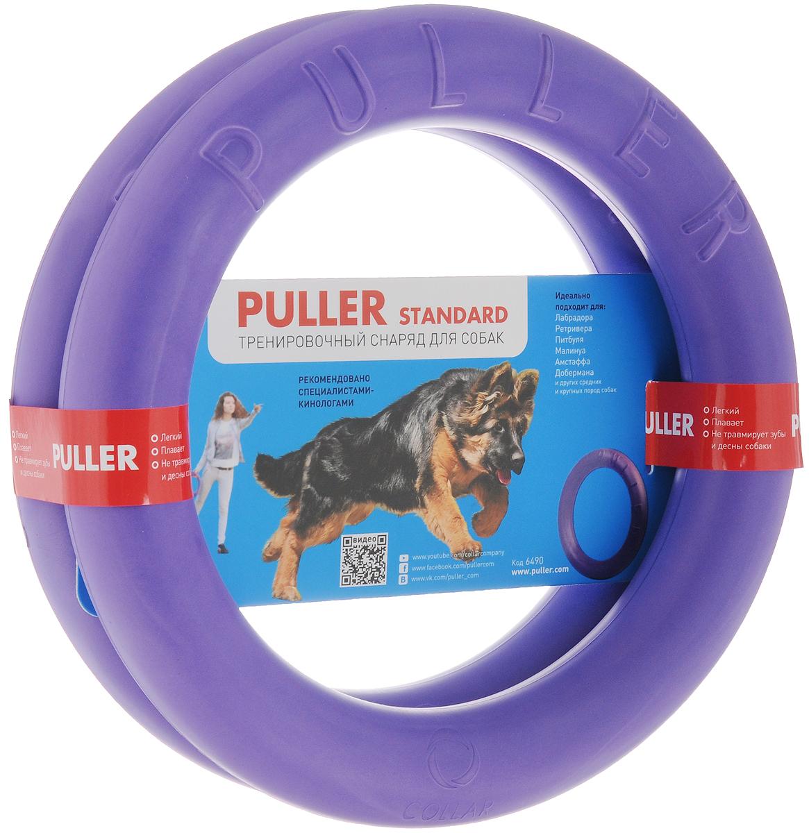 Снаряд тренировочный Puller Standard, цвет: фиолетовый, диаметр 27 см6490Тренировочный снаряд Puller Standard предназначен для мелких и декоративных пород собак. Puller Standard укрепляет здоровье собаки и делает ее более послушной. Puller (Пуллер) - тренировочный снаряд для собак, состоящий из двух колец. Его задача - дать собаке необходимую физическую нагрузку, не увеличивая время выгула, а улучшая качество самой прогулки. Три простых упражнения с пуллером в течение всего 20 минут дадут нагрузку собаке равную 5 км бега. А это поможет решить такие частые проблемы как непослушание, порча предметов интерьера, излишняя агрессия, ожирение у собаки, болезни опорно-двигательного аппарата. Подходит для таких пород собак как: - лабрадор, - ретривер, - питбуль, - малинуа, - амстафф, - доберман. ПРЕИМУЩЕСТВА. Легкий. Позволяет владельцу тренировать собаку продолжительное время. Плавает. Благодаря уникальному материалу снаряд держится на воде, хорошо виден собаке и хозяину. ...