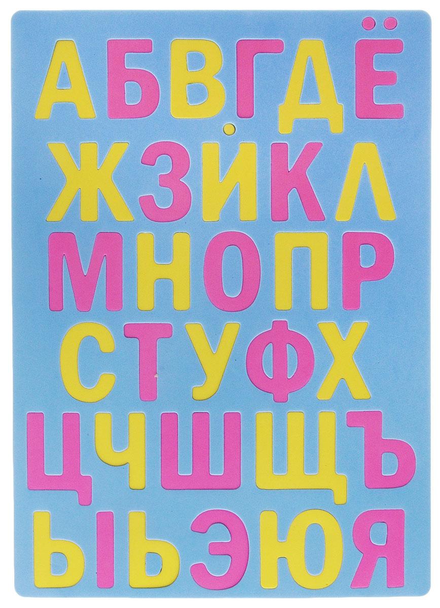 Апплика Мозаика Мягкий алфавит цвет основы голубойС2572-01_голбуойМозаика Апплика Мягкий алфавит предназначена для обучения малышей буквам. Мозаика представляет собой рамку, в которой расположены буквы. Ваш ребенок сможет играть в нее и в ванной. Элементы мозаики можно намочить, благодаря чему они будут хорошо прилипать к стене в ванной комнате. С мозаикой Мягкий алфавит обучение буквам алфавита пройдет весело и увлекательно.
