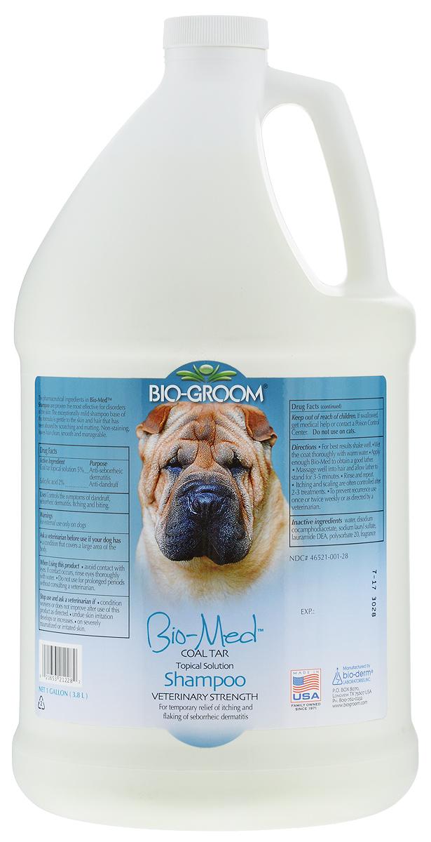 Шампунь для собак Bio-Groom Bio-Med, дегтярно-серный, 3,8 л21228Шампунь для собак Bio-Groom Bio-Med используется для мытья животных, склонных к кожной аллергии, а также животных с себореей, блошиным дерматитом, псориазом. Этот нежный шампунь благотворно влияет на шерсть и кожу, помогает бороться с вычесыванием и выкусыванием шерсти вследствие зуда. В основе - мягкий детский шампунь. Специальные фармацевтические ингредиенты настолько эффективны, что почесывания и выкусывание шерсти полностью прекращаются после нескольких применений шампуня. Для любых жесткошерстных пород идеально подходит сразу же после тримминга, ускоряет заживление микротравм кожи. Подходит только для собак. Способ применения: Перед применением хорошо взболтать. Шампунь можно использовать разведенным теплой водой в пропорции 1 к 2 или в концентрированном виде. Намочите шерсть теплой водой. Нанесите достаточное количество шампуня для образования устойчивой пены. Оставьте пену на шерсти на 3-5 минут, затем сполосните. При необходимости повторите процедуру....