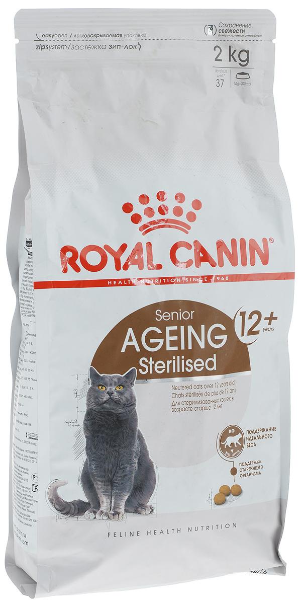 Корм сухой Royal Canin Senior Ageing Sterilised, для стерилизованных кошек старше 12 лет, 2 кг61986_newКорм Royal Canin Senior Ageing Sterilised - полнорационный сбалансированный сухой корм для стерилизованных стареющих кошек в возрасте старше 12 лет. Физическая активность некоторых стареющих кошек понижается с возрастом, что приводит к избыточному весу. Умеренное содержание жиров в корме способствует поддержанию идеального веса. Запатентованный комплекс антиоксидантов содержит ликопен и жирные кислоты Омега-3, что помогает организму бороться с последствиями старения. Корм также помогает поддерживать здоровье почек благодаря умеренному содержанию фосфора. Товар сертифицирован.