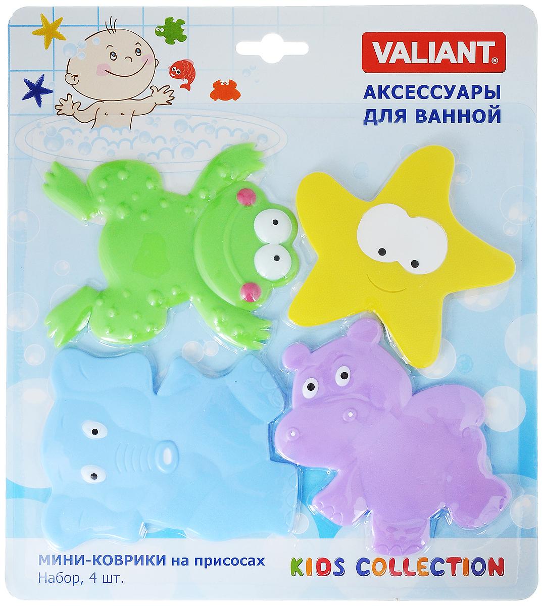 Valiant Мини-коврик для ванной комнаты Веселые зверюшки на присосках 4 штMIX4S4Мини-коврик для ванной комнаты Valiant Веселые зверюшки - это модный и экономичный способ сделать вашу ванную комнату более уютной, красивой и безопасной. В наборе представлены 4 мини-коврика в виде лягушки, звезды, слоника и бегемота. Коврики прочно крепятся на любую гладкую поверхность с помощью присосок. Расположите коврики там, где вам необходимо яркое цветовое пятно и надежная противоскользящая опора - на поверхности ванной, на кафельной стене или стенке душевой кабины или на полу - как дополнение вашего коврика стандартного размера. Мини-коврики Valiant незаменимы при купании маленького ребенка: он не поскользнется и не упадет, держась за мягкую и приятную на ощупь рифленую поверхность коврика. Рекомендации по уходу: после использования тщательно смойте остатки мыла или других косметических средств с коврика.