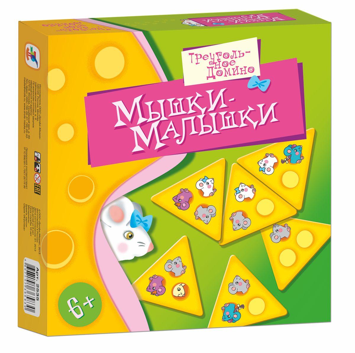 Дрофа-Медиа Обучающая игра Мышки-малышки2535Мышки-малышки очень любят прогрызать норки в сыре, в игре вам предстоит соединить их многочисленные ходы в один большой лабиринт. Игра-домино в необычном треугольном исполнении порадует как детей, так и взрослых, поможет весело провести досуг, развивает логическое мышление, наблюдательность.