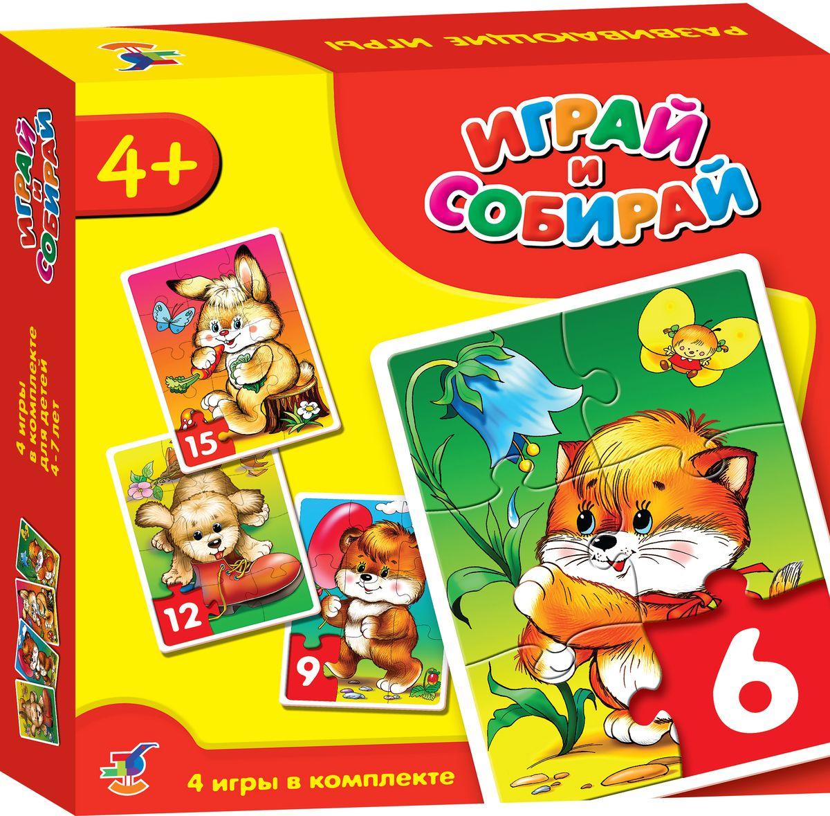 Дрофа-Медиа Пазл для малышей Играй и собирай 4 в 1 29382938Пазл для малышей Дрофа-Медиа Играй и собирай прекрасно подходит для первого знакомства малыша с мозаикой, способствует формированию навыка соединения целого изображения из различных элементов. Набор включает в себя четыре пазла, один из которых состоит из 6 элементов, второй - из 9 элементов, третий - из 12 элементов и четвертый - из 15. Собрав все элементы набора, вы получите 4 картинки с изображением различных животных - зайчика, щенка, медвежонка и котенка. Собирание пазла развивает у ребенка мелкую моторику рук, тренирует наблюдательность, логическое мышление, знакомит с окружающим миром, с цветом и разнообразными формами, учит усидчивости и терпению, аккуратности и вниманию.