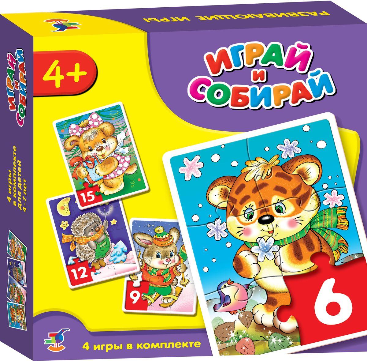 Дрофа-Медиа Пазл для малышей Играй и собирай 4 в 1 29452945Пазл для малышей Дрофа-Медиа Играй и собирай прекрасно подходит для первого знакомства малыша с мозаикой, способствует формированию навыка соединения целого изображения из различных элементов. Набор включает в себя четыре пазла, один из которых состоит из 6 элементов, второй - из 9 элементов, третий - из 12 элементов и четвертый - из 15. Собрав все элементы набора, вы получите 4 картинки с изображением различных животных - тигренка, зайчика, ежика и щенка. Собирание пазла развивает у ребенка мелкую моторику рук, тренирует наблюдательность, логическое мышление, знакомит с окружающим миром, с цветом и разнообразными формами, учит усидчивости и терпению, аккуратности и вниманию.