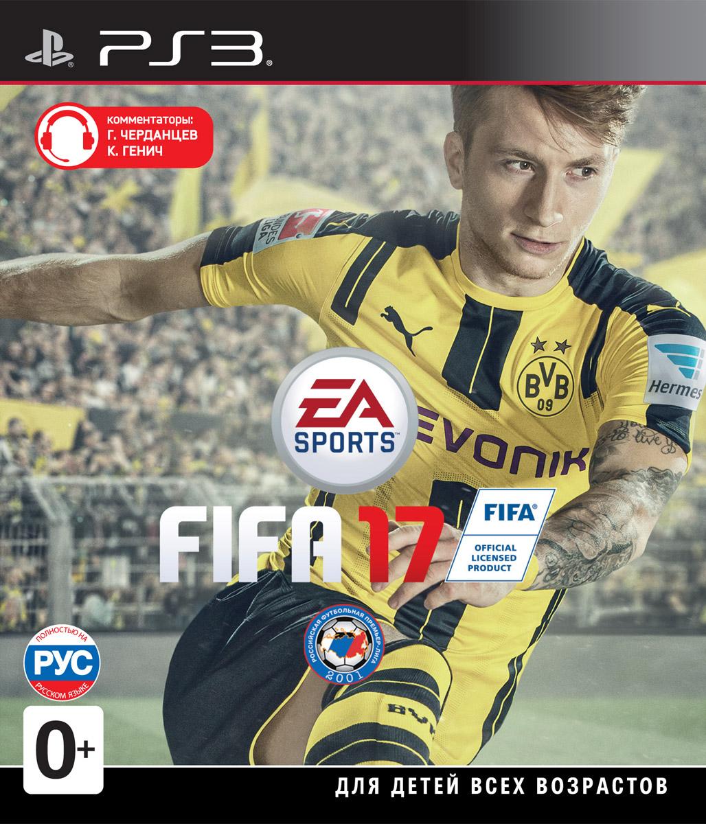 FIFA 17 Gen 3
