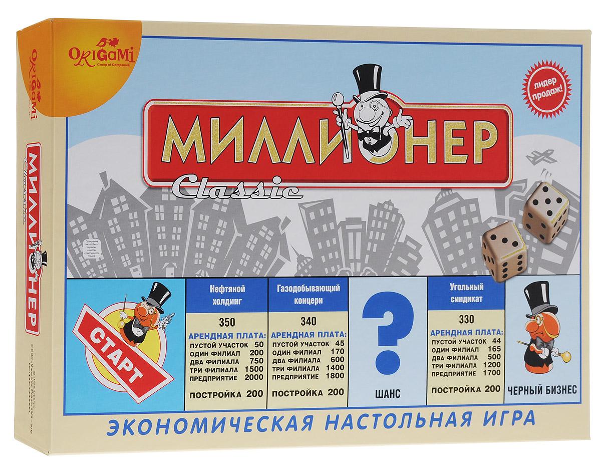 Оригами Настольная игра Миллионер Классик 4335