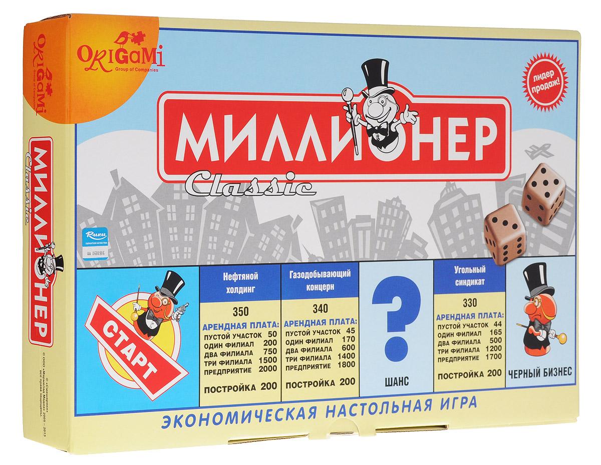 Оригами Настольная игра Миллионер Классик 0010900109