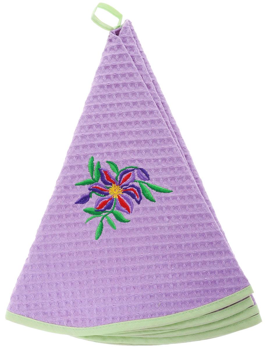 Полотенце кухонное Soavita Цветок, диаметр 65 см48801_лиловый_цветокКухонное полотенце Soavita, выполненное из 100% хлопка, оформлено вышитым рисунком в виде цветка. Изделие предназначено для использования на кухне и в столовой. Имеется петелька для подвешивания. Такое полотенце станет отличным вариантом для практичной и современной хозяйки.