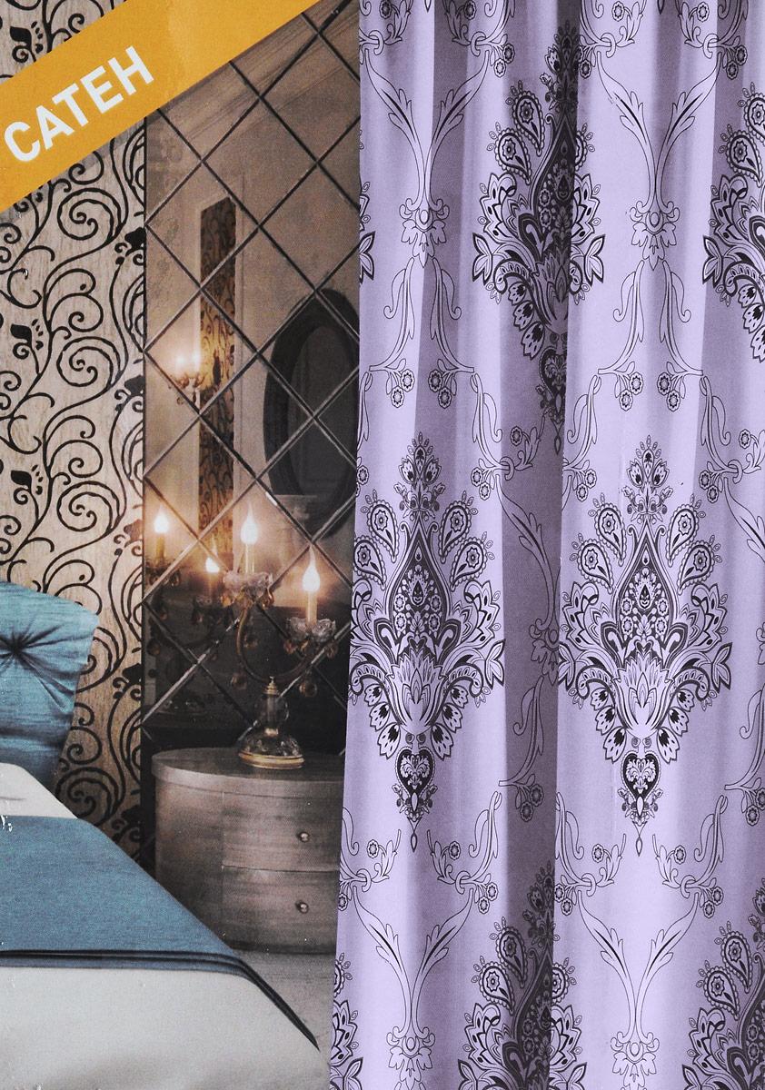 Штора Волшебная ночь Royal, на ленте, цвет: сиреневый, высота 270 см197770_сиреневыйШторы коллекции Волшебная ночь - это готовое решение для вашего интерьера, гарантирующее красоту, удобство и индивидуальный стиль! Штора изготовлена из мягкой, приятной на ощупь ткани сатен, которая обеспечивает частичное затемнение и легко драпируется. Длина шторы регулируется с помощью клеевой паутинки (в комплекте). Изделие крепится на вшитую шторную ленту: на крючки или путем продевания на карниз.