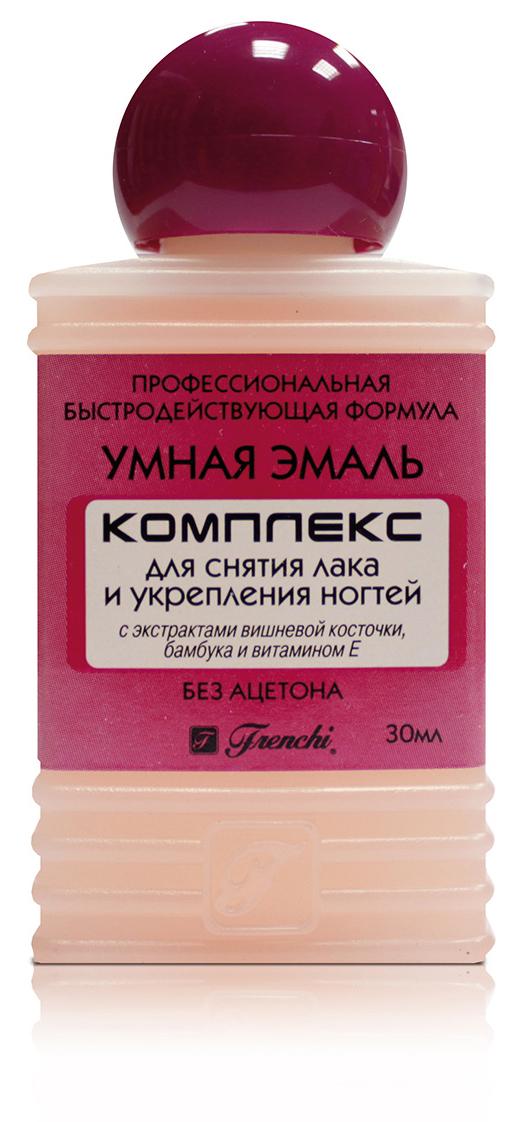 Frenchi Комплекс для снятия лака,с экстрактом вишни, 30 млУТ00000360Продукт высокого качества, представляющий собой точно сбалансированную эффективную комбинацию компонентов и масел. В качестве увлажняющего и укрепляющего ингредиента в состав формулы входит экстракт бамбука. Комплекс легко и быстро очищает ногти не раздражаю кутикулу и кожицу вокруг ногтя, одновременно увлажняет ее и не оставляет белых разводов. Комплекс способствует интенсивному росту крепких, здоровых ногтей. Может использоваться для снятия лака с накладных ногтей. Рекомендуется даже для очень чувствительных и ослабленных ногтей.