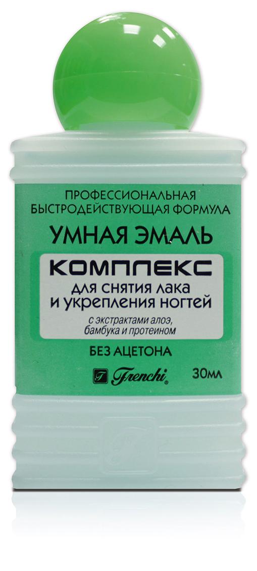 Frenchi Комплекс для снятия лака, с экстрактом алоэ, 30 млУТ00000361Продукт высокого качества, представляющий собой точно сбалансированную эффективную комбинацию компонентов и масел. В качестве увлажняющего и укрепляющего ингредиента в состав формулы входит экстракт бамбука. Комплекс легко и быстро очищает ногти не раздражаю кутикулу и кожицу вокруг ногтя, одновременно увлажняет ее и не оставляет белых разводов. Комплекс способствует интенсивному росту крепких, здоровых ногтей. Может использоваться для снятия лака с накладных ногтей. Рекомендуется даже для очень чувствительных и ослабленных ногтей.
