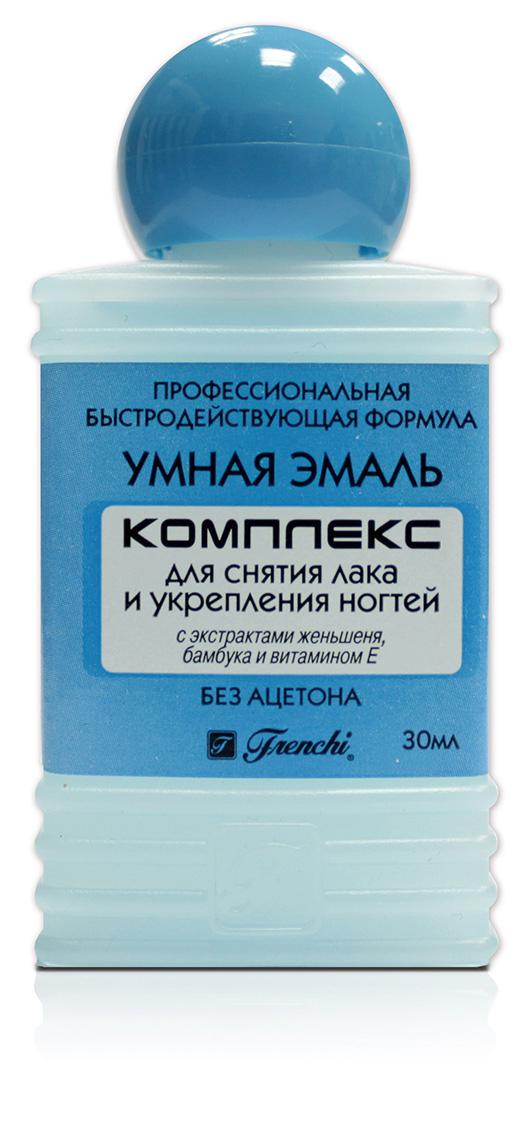Frecnhi Комплекс для снятия лака,с экстрактом женьшеня, 30 млУТ00000362Продукт высокого качества, представляющий собой точно сбалансированную эффективную комбинацию компонентов и масел. В качестве увлажняющего и укрепляющего ингредиента в состав формулы входит экстракт бамбука. Комплекс легко и быстро очищает ногти не раздражаю кутикулу и кожицу вокруг ногтя, одновременно увлажняет ее и не оставляет белых разводов. Комплекс способствует интенсивному росту крепких, здоровых ногтей. Может использоваться для снятия лака с накладных ногтей. Рекомендуется даже для очень чувствительных и ослабленных ногтей.