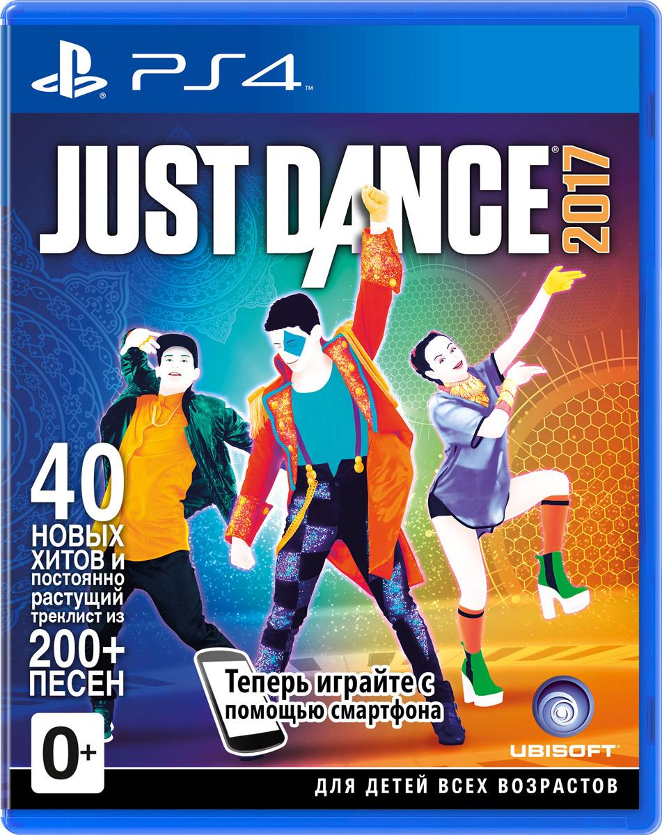 Just Dance 2017Зовите друзей и родственников! Настало время танцевать! Лучшая музыкальная видеоигра всех времен, разошедшаяся тиражом в 60 миллионов копий, возвращается! JustDance 2017 включает 40 новых треков, шесть игровых режимов, годовой доступ к обновлениям и более 200 песен в Just Dance Unlimited! Присоединяйтесь к 118 миллионам игроков со всего мира и покажите, на что вы способны! Отрывайтесь до потери пульса под Cheap Thrills (Sia Ft. Sean Paul), Lean On (Major Lazer и DJSnake Ft. MO) и Sorry (Justin Bieber). Вспомните классику, танцуя под Dont Stop Me Now (Queen), или, если вы предпочитаете стиль J-Pop, двигайтесь под звуки песни PoPiPo (HatsuneMiku)! Набор песен в JustDance 2017 включает как лучшие хиты современности, так и нестареющую «классику», в том числе: Cheap Thrills - Sia Ft. Sean Paul Lean On - Major Lazer Ft. MO & DJ Snake Sorry - Justin Bieber DADDY - PSY Ft. CL of 2NE1 Worth It - Fifth Harmony Ft. Kid Ink Dont...