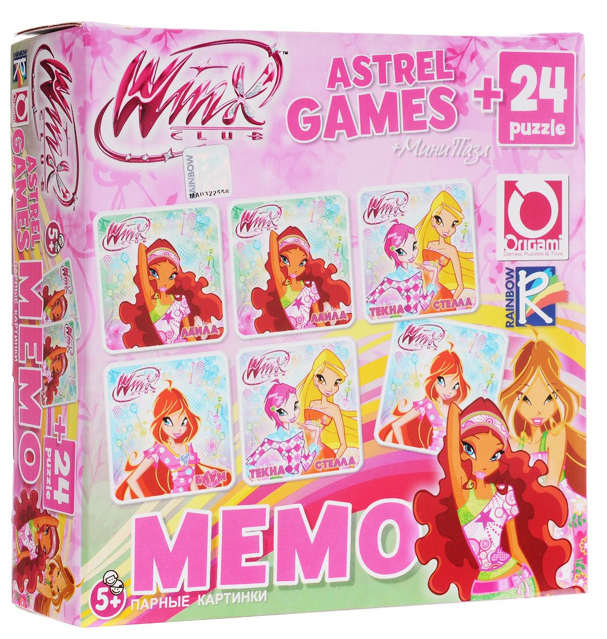 Оригами Настольная игра Мемо Winx + пазл