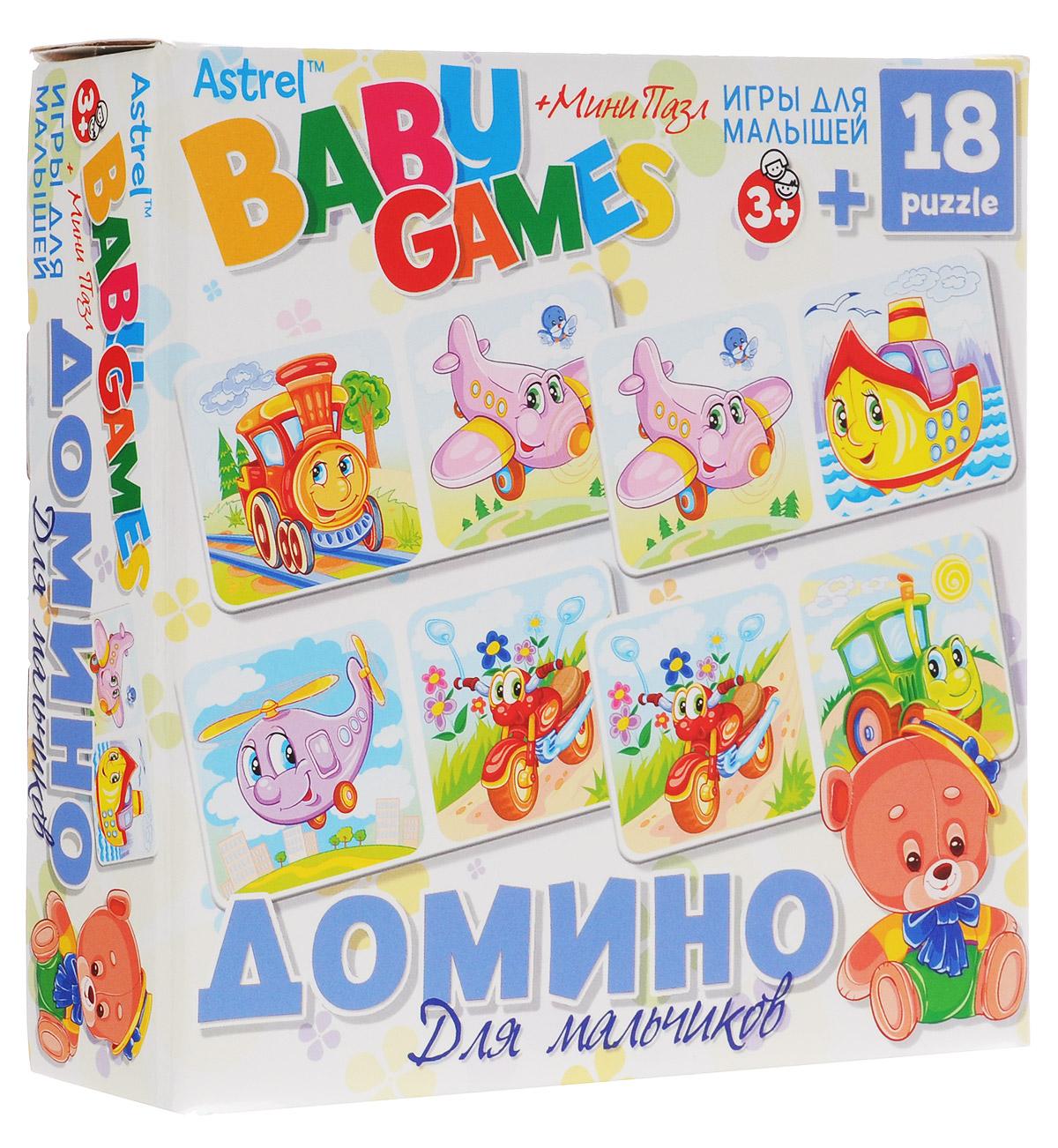 Оригами Домино для мальчиков + пазл6304Домино для мальчиков Оригами позволит вам и вашему малышу весело и с пользой провести время. Комплект игры включает в себя 28 фишек с красочными изображениями забавных транспортных средств. Фишки выполнены из безопасного материала. Каждый игрок должен добавить в цепочку из фишек одну их своих фишек так, чтобы изображение на ней подошло к изображению на конце цепи. Если в руках у игрока нет подходящей фишки, он берет дополнительные до тех пор, пока не попадется нужная. Выигрывает тот, кто первым выложит все свои фишки. Игра в домино не только подарит малышу множество веселых мгновений, но и поможет познакомиться с новыми словами, а также развить внимательность, пространственное мышление и мелкую моторику. Кроме того, в набор входит пазл, состоящий из 18 элементов. Собрав пазл, ребенок получит картинку с изображением паровозика, вертолета и двух машинок. Собирание пазла развивает у ребенка мелкую моторику рук, тренирует наблюдательность, логическое мышление, знакомит с...