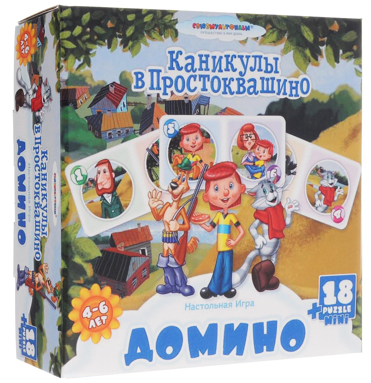 Оригами Домино ПростоквашиноАрт(О) 10914Домино Простоквашино позволит вам и вашему малышу весело и с пользой провести время, ведь совместная игра - лучший способ узнать ребенка и научить его чему-нибудь новому. Комплект игры включает в себя 28 фишек из плотного картона с красочными изображениями любимых героев мультфильма. В свой ход каждый игрок должен добавить в цепочку из фишек одну их своих фишек так, чтобы изображение на ней подошло к изображению на конце цепи. Если в руках у игрока нет подходящей фишки - он берет дополнительные, до тех пор, пока не попадется нужная. Выигрывает тот, кто первым выложит все свои фишки. В дополнение к игре имеется пазл с героями мультфильма из18 элементов. Размер пазла: 15 см х 8 см. Игра в домино не только подарит малышу множество веселых мгновений, но и поможет познакомиться с новыми словами. Игра направлена на развитие внимания, образного восприятия и зрительной памяти.