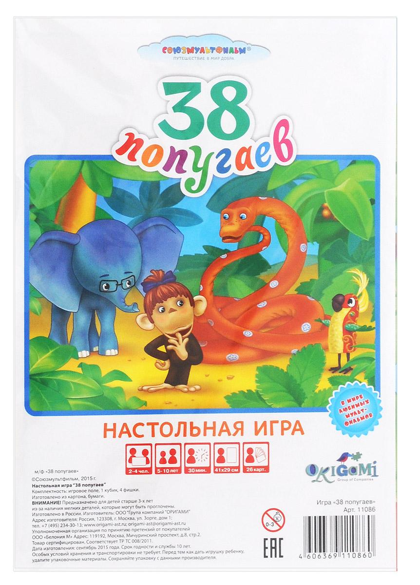 Оригами Настольная игра 38 попугаев