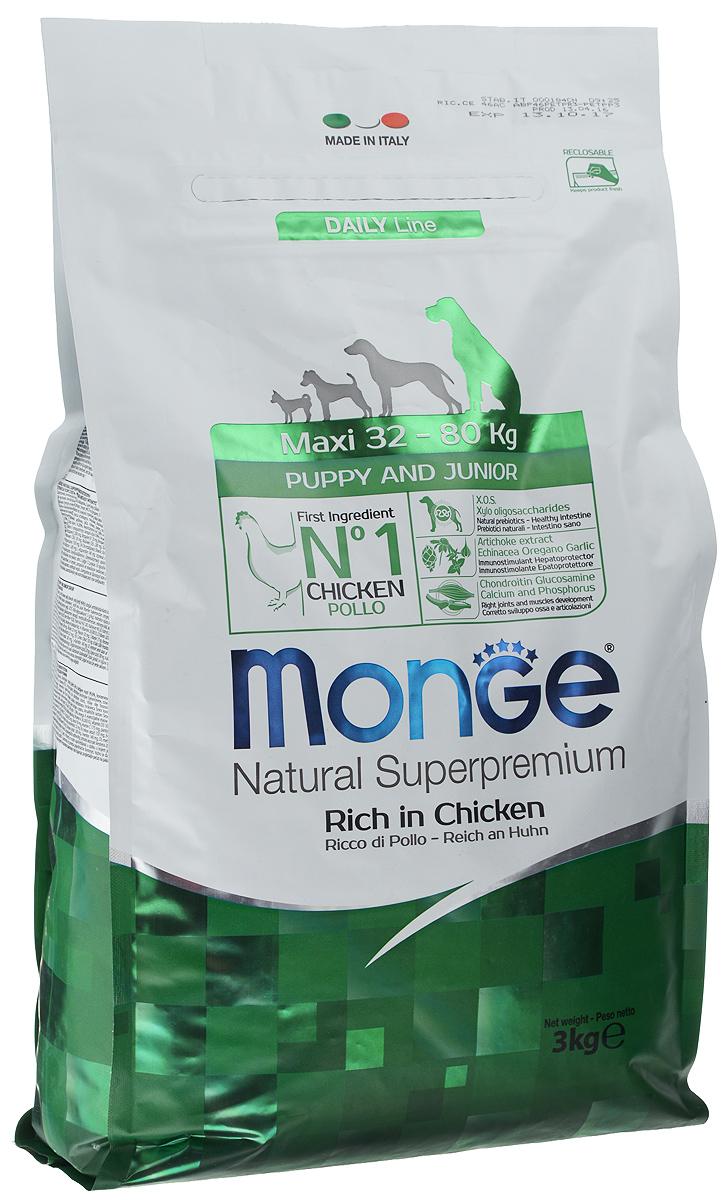 Корм сухой Monge для щенков крупных пород, 3 кг70004350Сухой корм Monge - это полноценный рацион для щенков крупных пород. Щенки крупных пород возрастом до 12 месяцев, а так же беременные и кормящие собаки, могут получать из данного полноценного корма всю энергетическую потребность, необходимую для нормального развития. Все ингредиенты, используемые для производства данного корма, обеспечивают максимальную поддержку правильного развития вашего щенка. Корм содержит глюкозамин и хондроитин, для обеспечения здоровых костей и суставов, чтобы ваш щенок рос сильным и здоровым. Корм имеет оптимальное соотношение жирных кислот Омега-3 и Омега-6. Состав: куриное мясо (свежее мин. 10%, обезвоженное 32%), рис (мин. 27%), кукуруза, куриное масло, свекольный жом, овес, дрожжи, яичный крахмал, мука сельди, рыбий жир, экстракт Юкки Шидигера, цистин, морские водоросли, фруктоолигосахариды 528 мг/кг, маннан-олигосахариды 528 мг/кг, хондроитин сульфат 55 мг/кг, метилсульфонилметан 80 мг/кг, глюкозамин 80 мг/кг, L-карнитин 95...