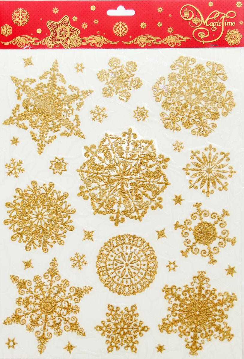 Украшение новогоднее оконное Magic Time Снежинки золотые объемные 1, 30 х 38 см38634Новогоднее оконное украшение Magic Time поможет украсить дом к предстоящим праздникам. Яркие изображения в виде снежинок нанесены на прозрачную пленку и крепятся к гладкой поверхности стекла посредством статического эффекта. Рисунки декорированы блестками. С помощью этих украшений вы сможете оживить интерьер по своему вкусу. Новогодние украшения всегда несут в себе волшебство и красоту праздника. Создайте в своем доме атмосферу тепла, веселья и радости, украшая его всей семьей. Размер листа: 30 х 38 см. Средний диаметр снежинки: 10 см.