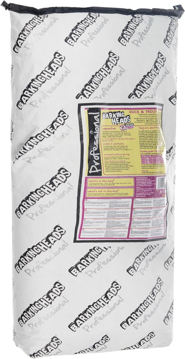 Корм сухой Barking Heads Кряква для мелколапого для собак малых пород, с уткой и бататом, 12 кг18145Корм Barking Heads Кряква для Мелколапого не только беззерновой, в нем содержится большой процент утиного мяса и форели. Сладкий картофель, горох и чечевица обеспечивают организм энергией, которая поступает не от углеводов. Этот рецепт идеален для маленьких пушистиков, которые страдают аллергией на зерно или имеют чувствительный желудок. Товар сертифицирован.