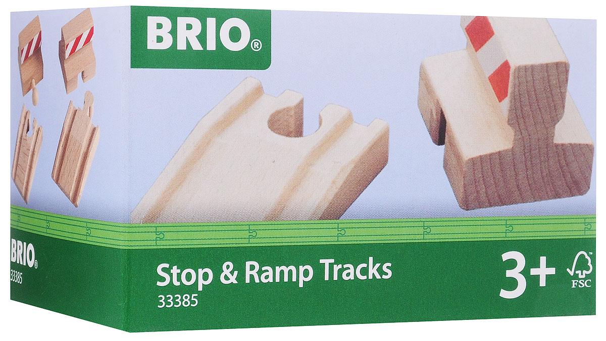 Brio Подъемы и тупики33385Игровой набор Подъемы и тупики предназначен для машинок и паровозиков Brio. Он включает в себя четыре дополнительных элемента железной дороги, выполненных из неокрашенного дерева. Элементы подъемы и тупики помогут сконструировать свою собственную игровую ситуацию с железной дорогой. Железные дороги позволяют ребенку не только получать удовольствие от игры, но и развивать пространственное воображение, мелкую моторику и координацию движений. Набор совместим со всеми железными дорогами и паровозиками Brio. Ваш малыш часами будет играть с набором, придумывая разные истории. Машинки и паровозики в комплект не входят.
