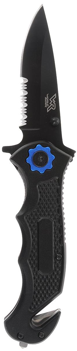 Нож туристический World Rider, цвет: черный, синий. WR 5012WR 5012_черный, синийНож World Rider незаменим в походе, на охоте, рыбалке, пикнике и в быту. В одном корпусе содержит большое лезвие, резак для ремней и молоток для аварийного разбития стекла. Предметы изготовлены из высококачественной стали. Эргономичная рукоятка обеспечивает уверенных захват и исключает скольжение инструмента. Благодаря плавному движению механизма инструменты открываются и закрываются без усилий. Длина в сложенном виде: 12,5 см. Длина в разложенном виде: 20,5 см. Длина лезвия ножа: 7,5 см.