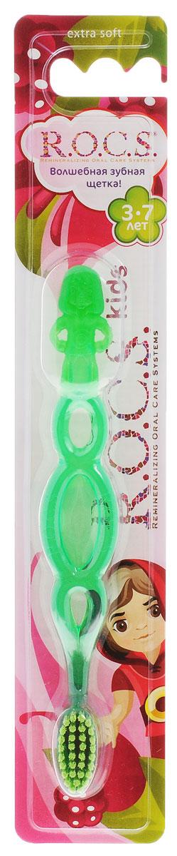 R.O.C.S. Детская зубная щетка от 3 до 7 лет цвет зеленый