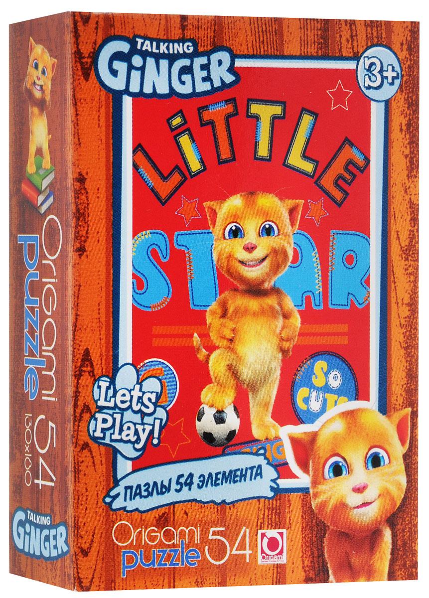 Оригами Пазл для малышей Talking Ginger 01004