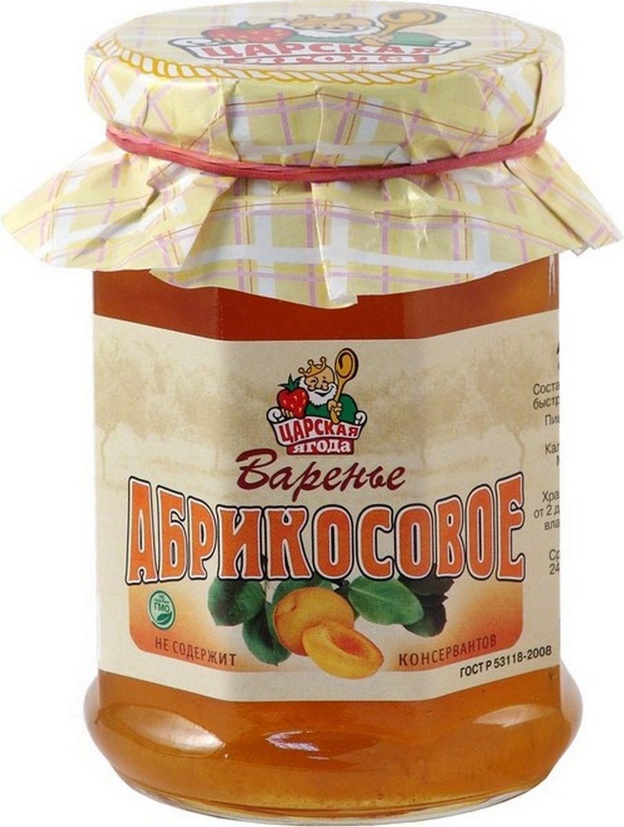 Царская ягода Варенье абрикосовое, 370 г4272Представлена новая продукция среднего класса: варенье по-домашнему «Царская Ягода», изготовленное по собственной рецептуре , включающее как традиционные виды варенья, так и оригинальные.