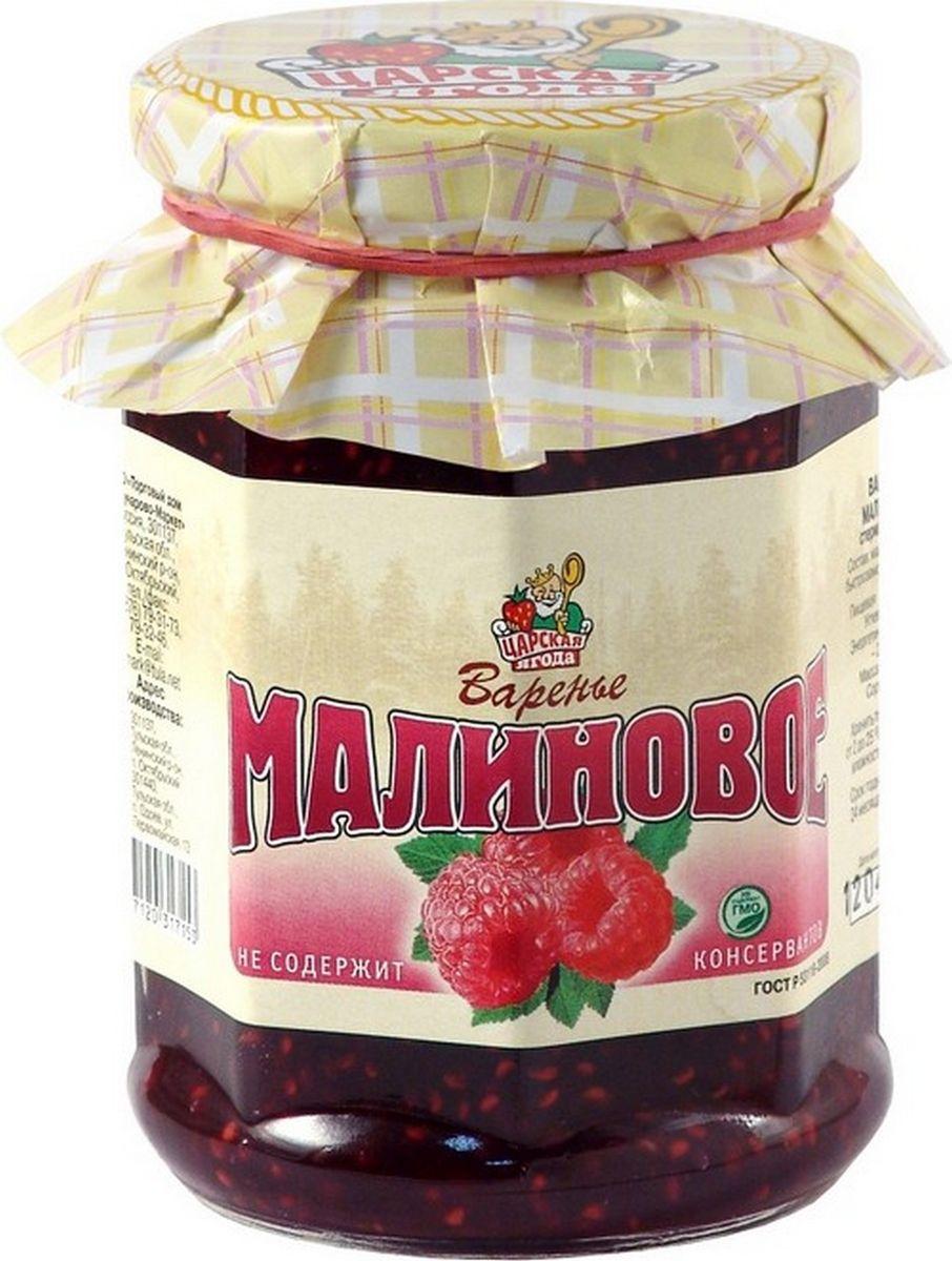Царская ягода Варенье малиновое, 370 г