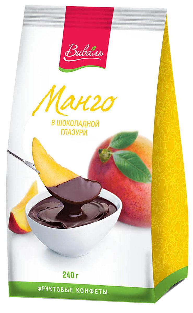 Виваль манго в шоколадной глазури, 240 г