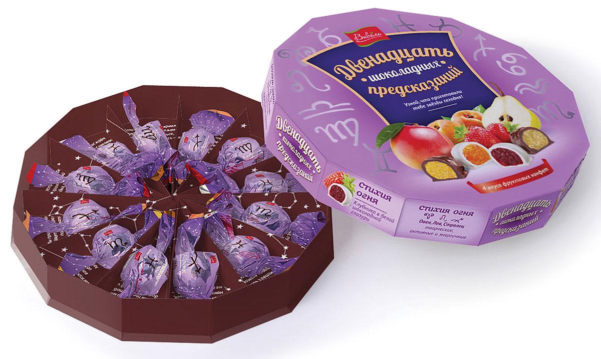Виваль набор конфет