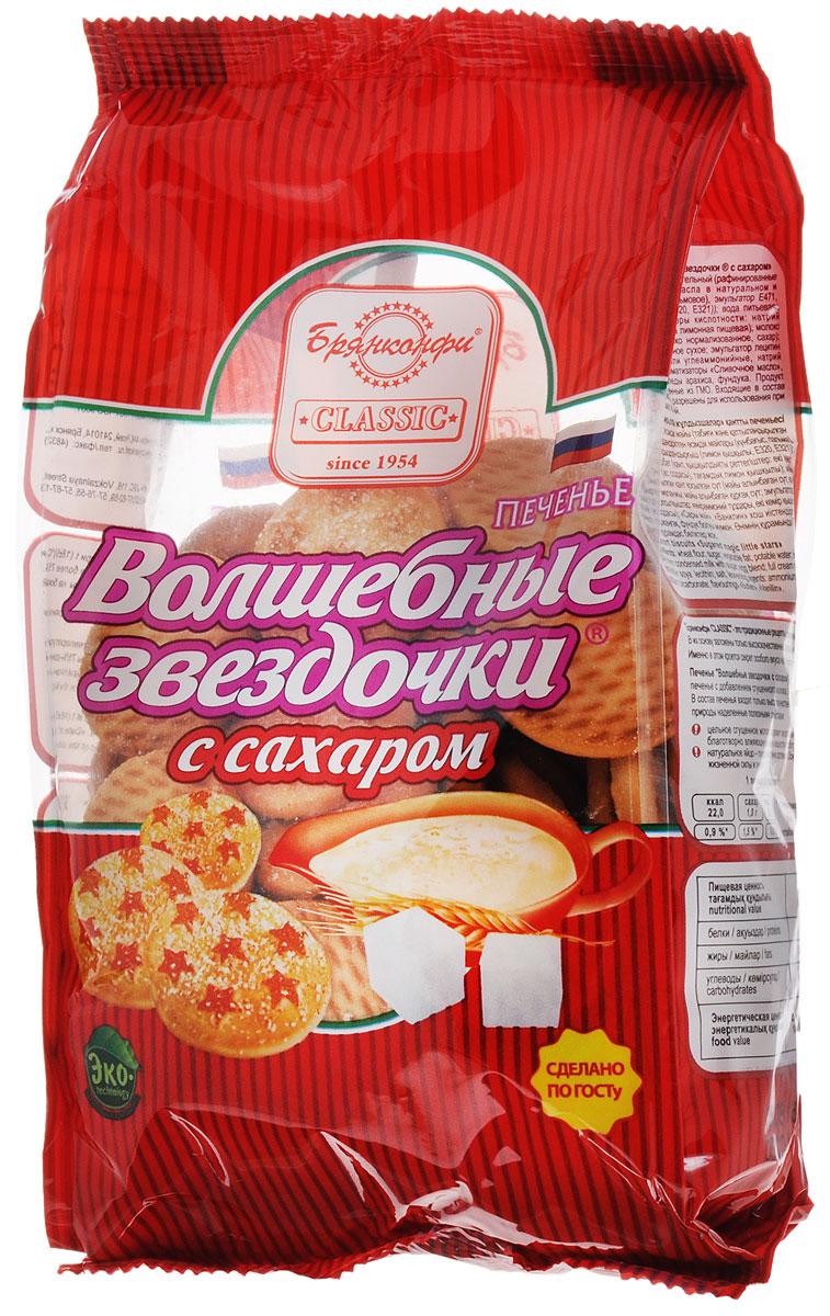 Брянконфи Волшебные звездочки с сахаром печенье, 350 г
