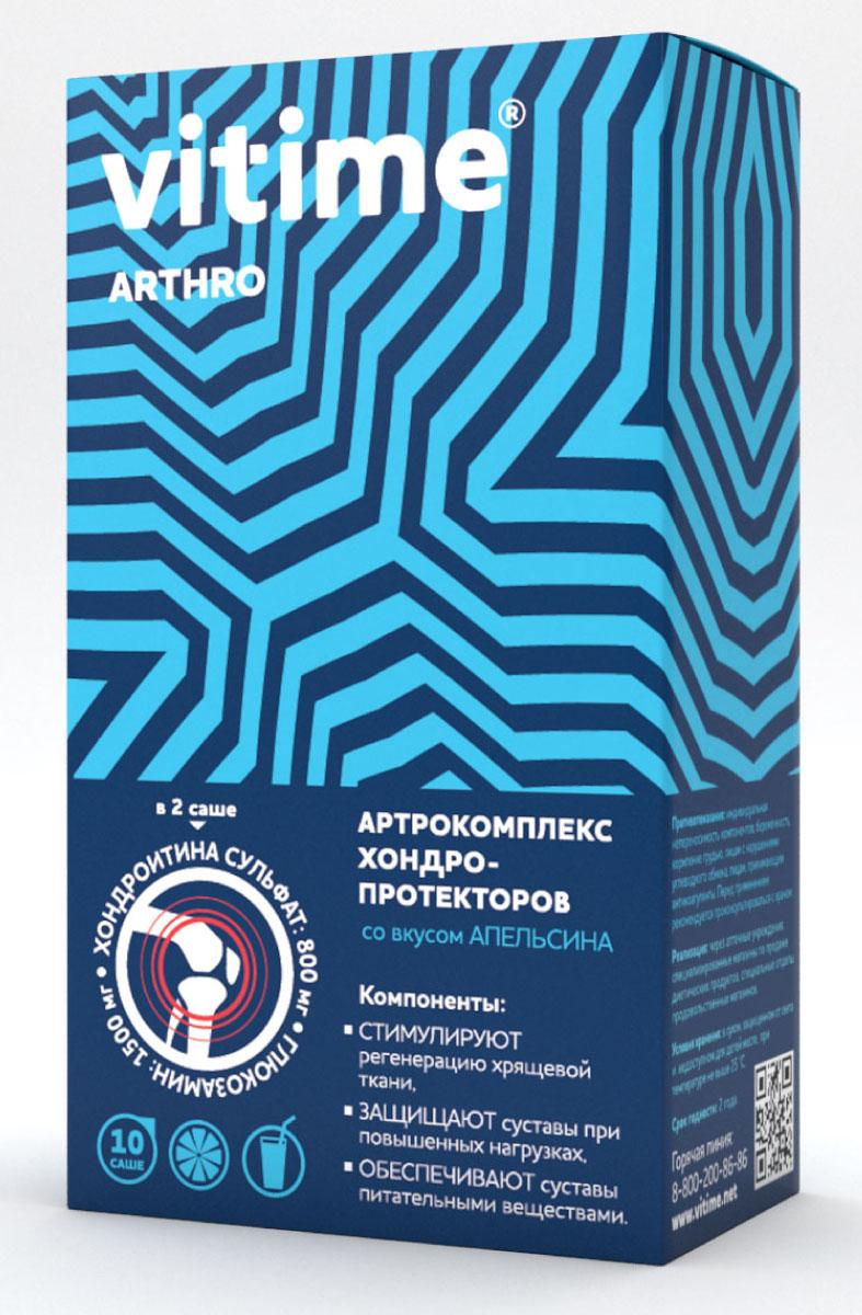 Артрокомплекс хондропротекторов Vitime Arthro15194Комплекс хондропротекторов, которые способствуют восстановлению нормального метаболизма хрящевой ткани, стимулируют синтез естественного коллагена, повышают антиоксидантную защиту, обеспечивают суставы и позвоночник дополнительными питательными веществами Состав: сахарная пудра, глюкозамина гидрохлорид, метилсульфонилметан, носитель - карбоксиметилцеллюлоза натриевая соль (Е466), хондроитина сульфат натрия, регулятор кислотности - лимонная кислота (Е330), ароматизатор натуральный апельсин (содержит мальтодекстрин кукурузный, крахмал модифицированный), аскорбиновая кислота (витамин С), экстракт босвеллии, антислеживающий агент - диоксид кремния аморфный (Е551), токоферола ацетат (витамин Е) (содержит мальтодекстрин кукурузный, модифицированный крахмал, антислеживающий агент-диоксид кремния (Е551)), марганца глюконат, краситель– бета-каротин (содержит модифицированный крахмал, кукурузный крахмал, сироп глюкозы (из кукурузы), антиокислители-натрия аскорбат (Е301) и альфа-токоферол...