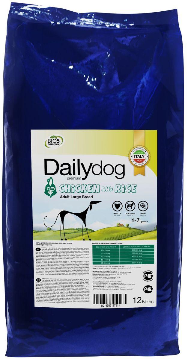Корм сухой Daily Dog Adult Large Breed, для взрослых собак крупных пород, с курицей и рисом, 12 кг244ДД*12DailyDog — это корма следующего поколения, в которых сочетаются опыт, традиционный подход к питанию животных и новые разработки для улучшения качества жизни собак в условиях современного мегаполиса.