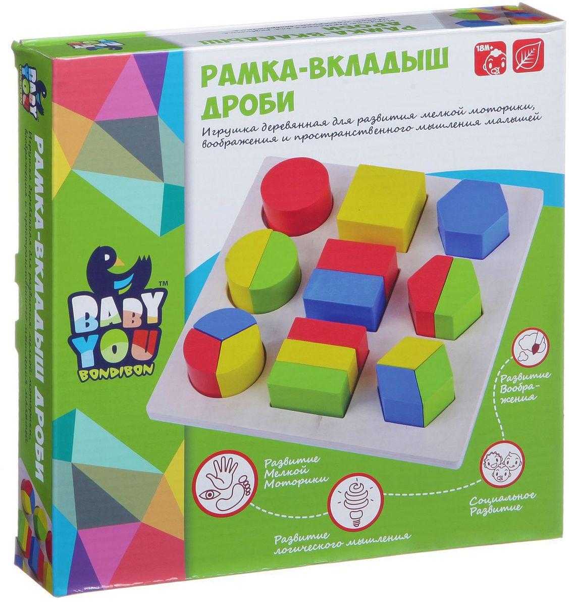 Bondibon Обучающая игра ДробиВВ1499Рамка-вкладыш предназначается для развития воображения, пространственного мышления и мелкой моторики малыша. Она представляет собой доску-основание, на которой расположены девять геометрических фигур – кубы, цилиндры, параллелограммы и призмы. Часть геометрических фигур состоит из нескольких деталей, имеющих разный цвет. Детали игрушки выполнены из экологически чистого материала – древесины, они не токсичны и безопасны для детей. Игрушка способствует развитию целостности восприятия, расширяет представление ребенка о предметах и явлениях окружающего мира, учит различать цвета и выделять связи между предметами. Знание геометрических фигур являются необходимыми для развития логики и математических способностей, поэтому важно своевременно познакомить ребенка с ними.