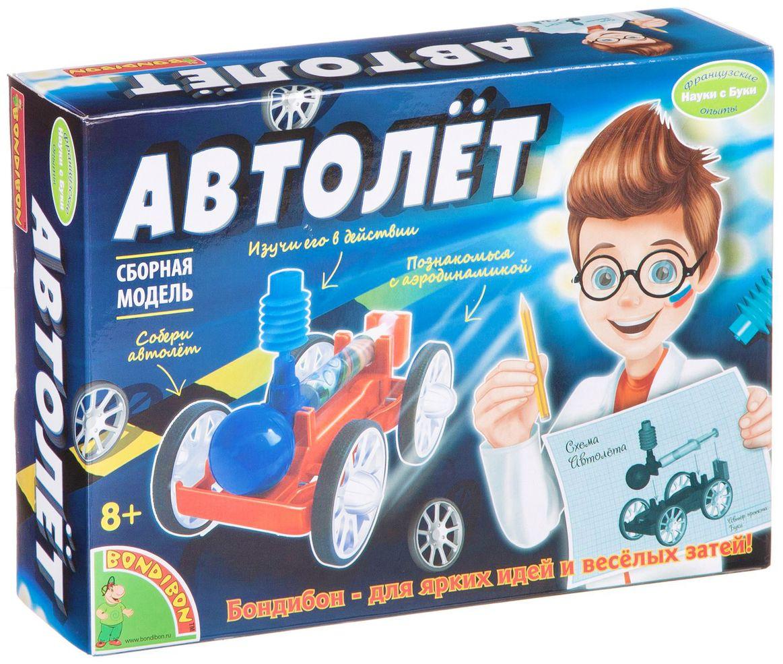 Bondibon Набор для опытов и экспериментов АвтолетВВ1680Познакомься с аэродинамикой, собери автолет и изучи принцип его действия.