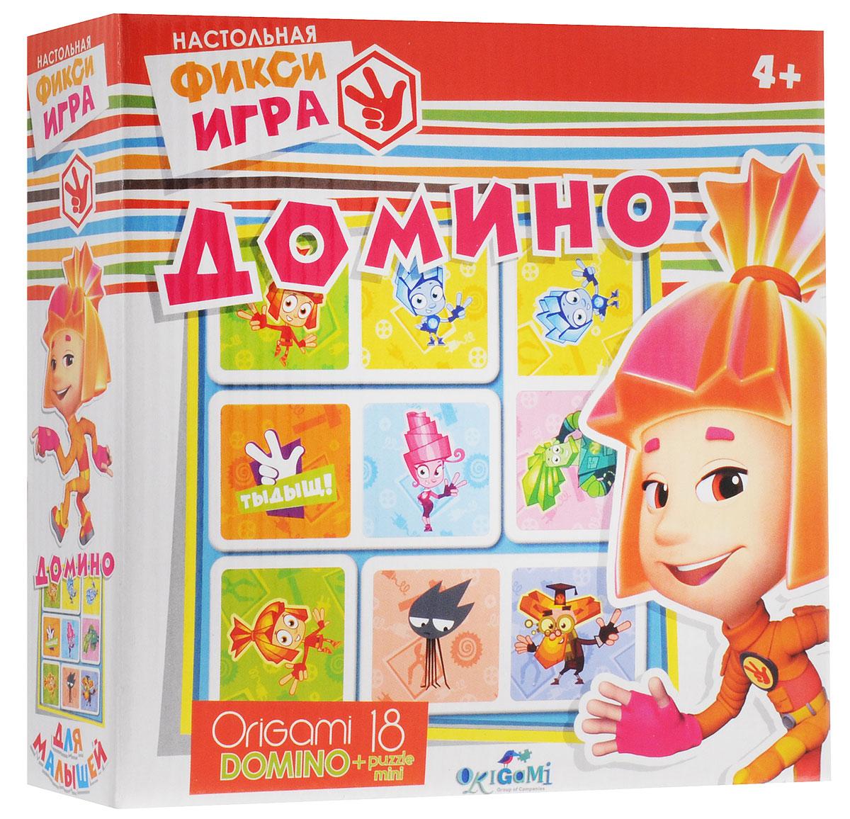 Оригами Домино Фиксики + пазл11661Увлекательная игра домино Оригами Фиксики понравится всем поклонникам одноименного мультфильма. В наборе ребенок найдет пазл, собрав который она получит картинку с изображением Маси и Симки. Собирание пазла развивает у ребенка мелкую моторику рук, тренирует наблюдательность, логическое мышление, знакомит с окружающим миром, с цветом и разнообразными формами, учит усидчивости и терпению, аккуратности и вниманию. Цель игры домино: построить цепочку из фишек, соединяя одинаковые картинки. Игра развивает внимание, зрительное восприятие, комбинаторные и логические способности, учит находить одинаковые картинки и соединять их в цепочки.