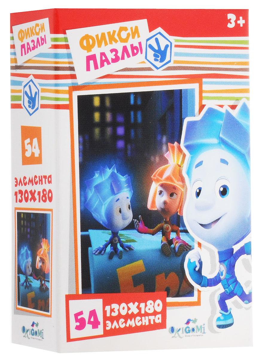Оригами Пазл для малышей Фиксики Книга11 676_3Красочный пазл Оригами Фиксики: Книга - наилучшее решение для развития вашего малыша. Собирая картинку из 54 элементов, малыш учится соотносить отдельные элементы в целое изображение, подбирать фрагменты по цвету и форме. Пазл поможет развить у малыша мелкую моторику рук, цветовосприятие, воображение и логическое мышление, научит видеть большое в малом. Вознаграждением за усердие будет красивая картинка.